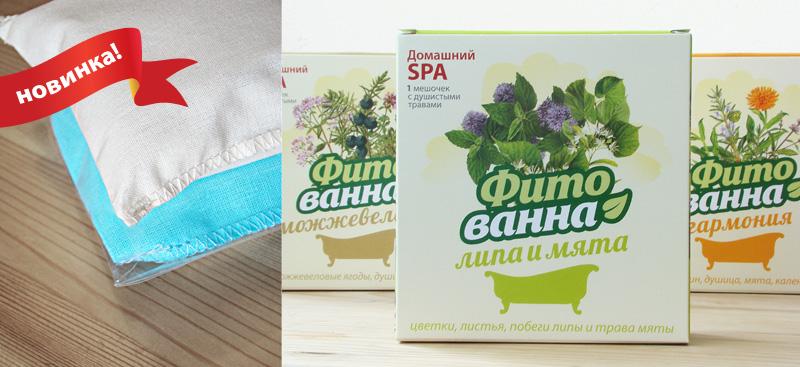 Травяной сбор для ванн (детский)